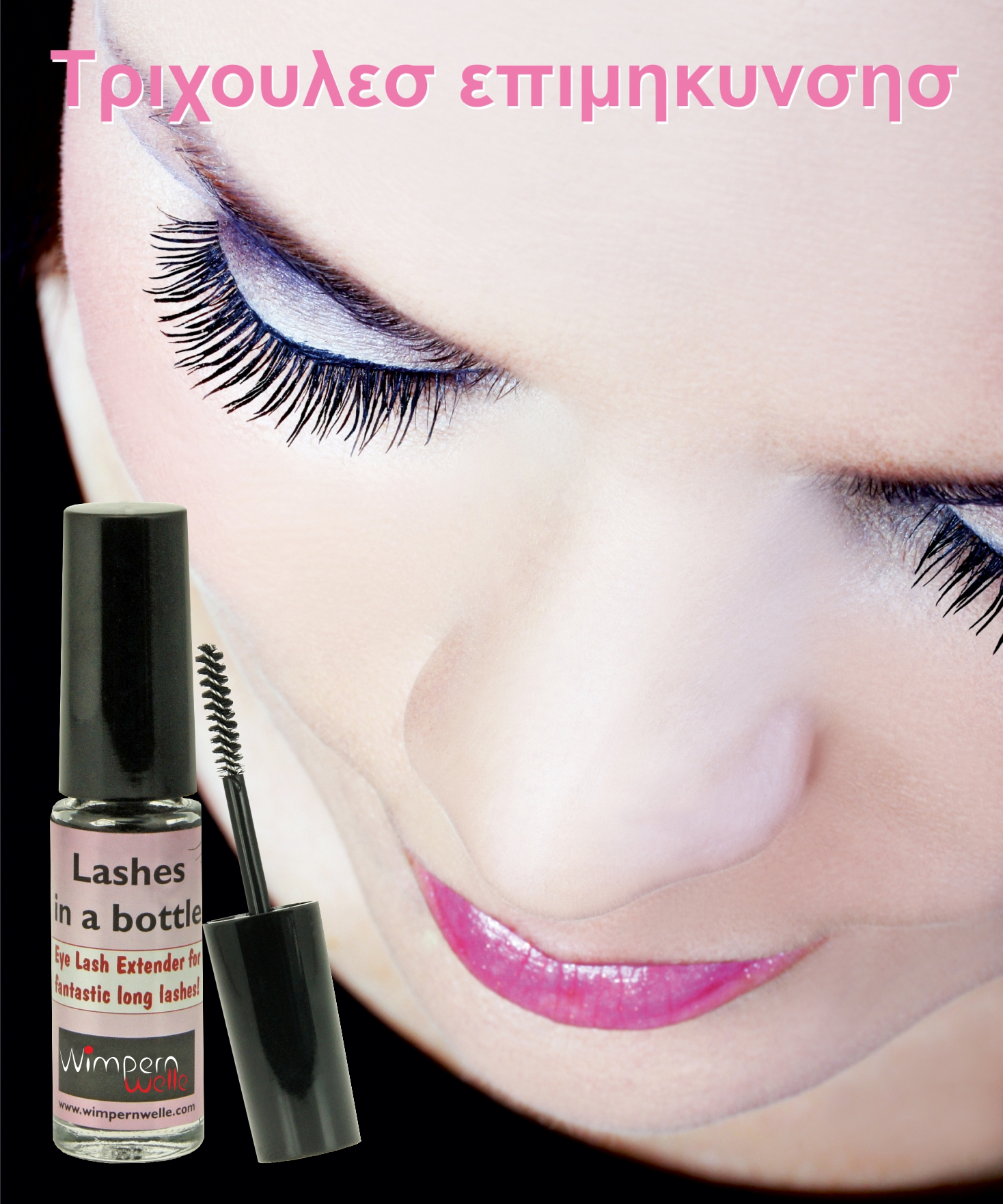 Lashes in a bottle